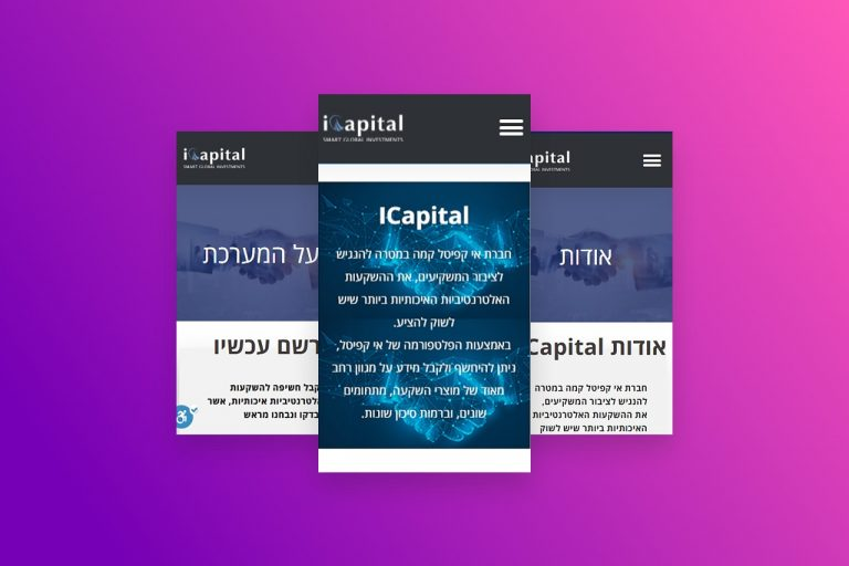 i-capital.co.il